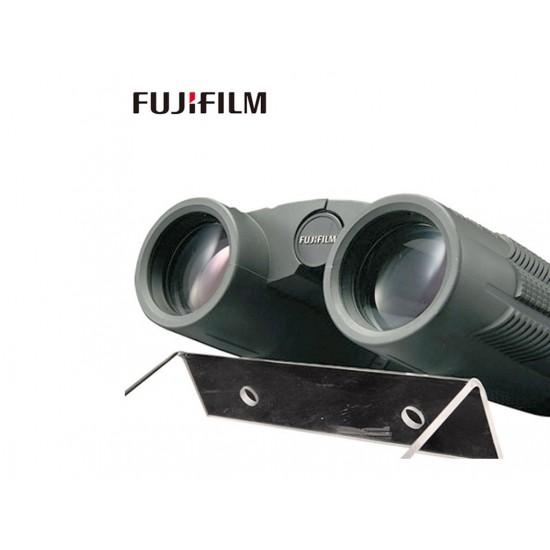 Fujinon KF10x32H Dürbün